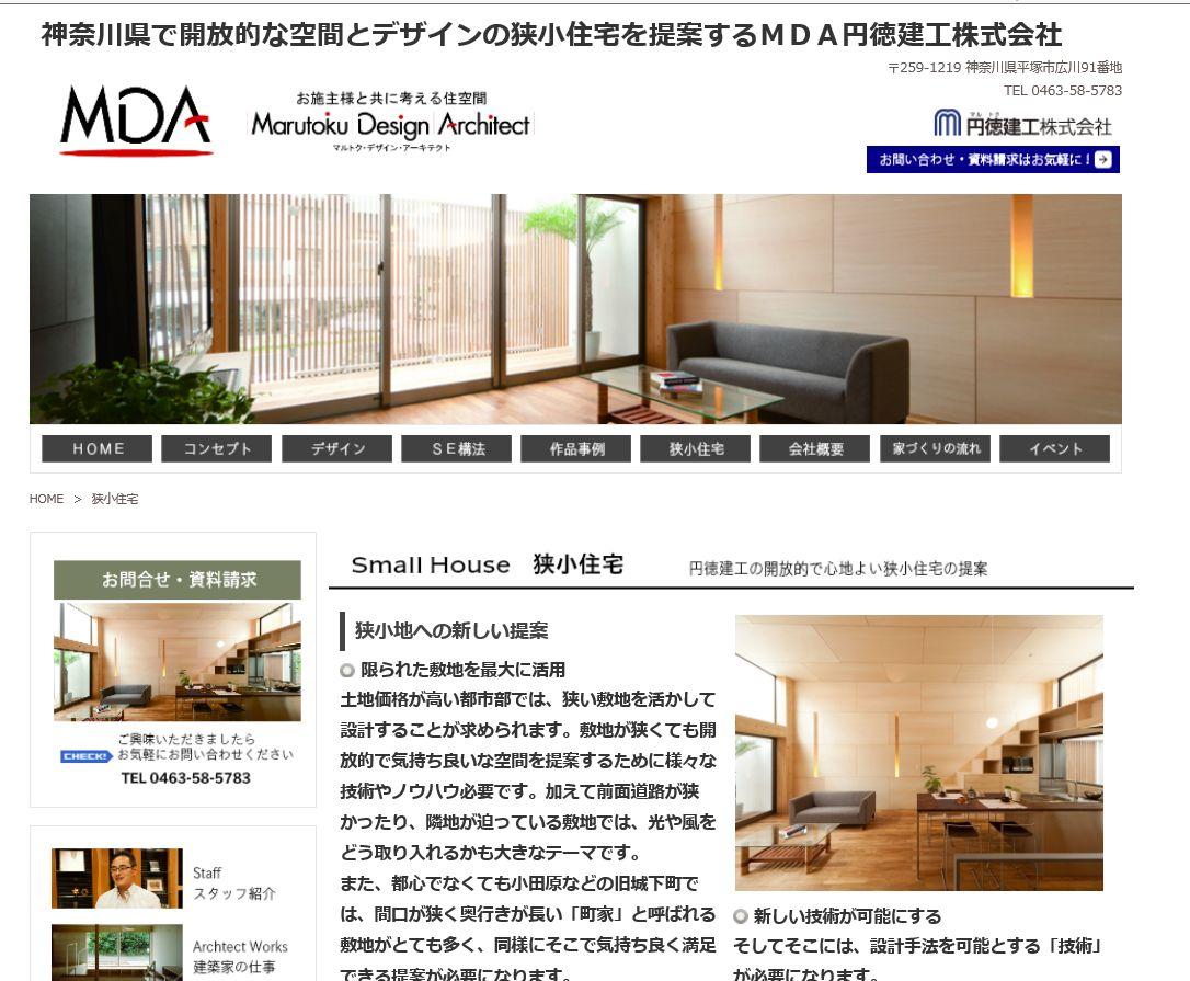 第36位 MDA円徳建工株式会社